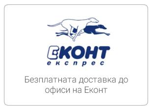 Ekont